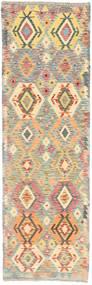 Kilim Afghan Old style carpet MXK344