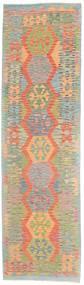 Kelim Afghan Old style tapijt MXK326