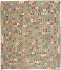 キリム アフガン オールド スタイル 絨毯 MXK209