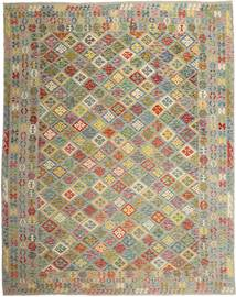 Tappeto Kilim Afghan Old style MXK211