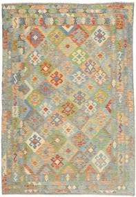 Tapis Kilim Afghan Old style MXK358