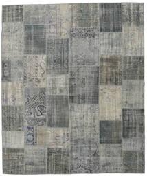 Patchwork Rug 250X297 Authentic  Modern Handknotted Dark Grey/Light Grey Large (Wool, Turkey)