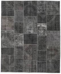 Patchwork carpet XCGZR378