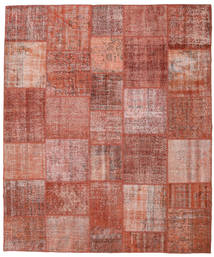 Patchwork Rug 251X300 Authentic  Modern Handknotted Brown/Light Pink Large (Wool, Turkey)