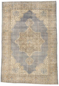 Tapis Colored Vintage XCGZT1275