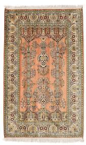 Kashmir 100% silkki-matto MSC59