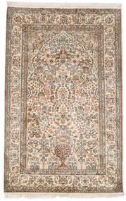 Kashmir pure silk carpet MSC80