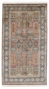 Kashmir pure silke tæppe MSC82