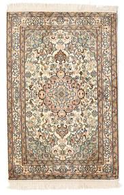 カシミール ピュア シルク 絨毯 64X96 オリエンタル 手織り ベージュ/茶 (絹, インド)