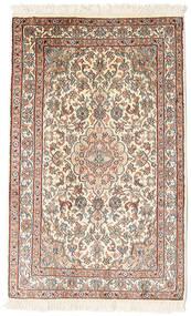 Kashmir pure silk carpet MSC22