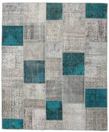 Patchwork Rug 252X301 Authentic  Modern Handknotted Light Grey/Dark Turquoise   Large (Wool, Turkey)