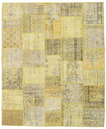 Patchwork Rug 252X303 Authentic  Modern Handknotted Beige/Light Green Large (Wool, Turkey)