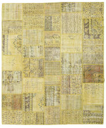 Patchwork Rug 251X300 Authentic  Modern Handknotted Yellow/Olive Green/Light Green Large (Wool, Turkey)