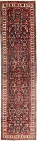 Hamadan Rug 97X387 Authentic  Oriental Handknotted Hallway Runner  Dark Red/Brown (Wool, Persia/Iran)