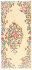 Kerman Patina Rug 56X130 Authentic Oriental Handknotted Beige (Wool, Persia/Iran)