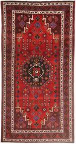 Beluch Matto 155X318 Itämainen Käsinsolmittu Tummanpunainen/Ruskea (Villa, Persia/Iran)