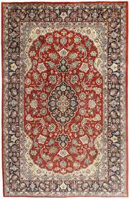 Qum Sherkat Farsh carpet AXVZZZZQ1952