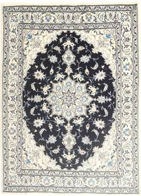 Nain Rug 165X229 Authentic  Oriental Handknotted Beige/Light Grey/Dark Grey (Wool, Persia/Iran)