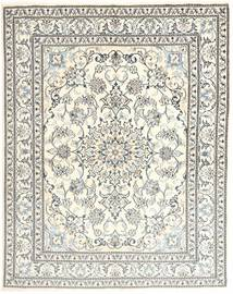 Nain Rug 150X192 Authentic  Oriental Handknotted Beige/Light Grey/Dark Beige (Wool, Persia/Iran)
