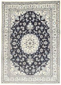 Nain Teppich  167X234 Echter Orientalischer Handgeknüpfter Beige/Hellgrau (Wolle, Persien/Iran)