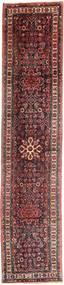 Hamadán szőnyeg AXVZZZZQ914