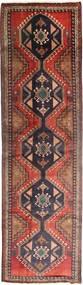 Sarab carpet AXVZZZZQ915