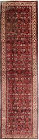 Hamadan Dywan 110X418 Orientalny Tkany Ręcznie Chodnik Ciemnoczerwony (Wełna, Persja/Iran)