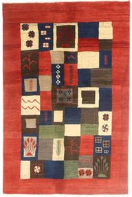 Gabbeh Persia carpet AXVZZZZQ157