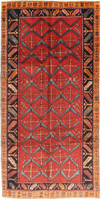 Ardebil Rug 147X286 Authentic  Oriental Handknotted Hallway Runner  Rust Red/Dark Blue (Wool, Persia/Iran)