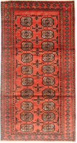 Turkaman Rug 113X225 Authentic  Oriental Handknotted Dark Red/Rust Red/Orange (Wool, Persia/Iran)