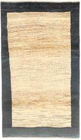 Gabbeh Persia Rug 107X193 Authentic  Modern Handknotted Beige/Dark Grey (Wool, Persia/Iran)