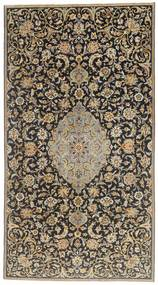 Keshan Patina tapijt AXVZZZZQ244
