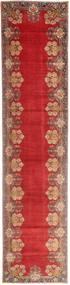 Tabriz Patina tapijt AXVZZZZQ256