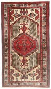 Sarab Patina Dywan 90X165 Orientalny Tkany Ręcznie Brązowy/Ciemnoczerwony (Wełna, Persja/Iran)