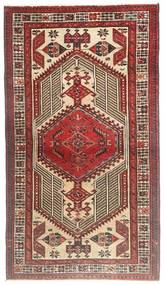 Sarab Patina Alfombra 90X165 Oriental Hecha A Mano Marrón/Rojo Oscuro (Lana, Persia/Irán)