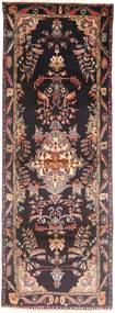 Hamadan Rug 108X300 Authentic  Oriental Handknotted Hallway Runner  Black/Dark Red (Wool, Persia/Iran)