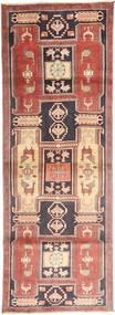 Ardebil szőnyeg AXVZZZZQ1114