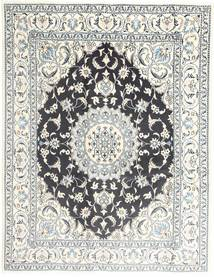 Nain Rug 195X251 Authentic  Oriental Handknotted Beige/Light Grey (Wool, Persia/Iran)