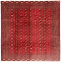 Turkaman Rug 310X320 Authentic Oriental Handknotted Square Dark Red/Rust Red Large (Wool, Persia/Iran)