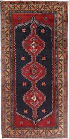 Sarab Patina Rug 150X310 Authentic  Oriental Handknotted Hallway Runner  Dark Blue/Brown (Wool, Persia/Iran)