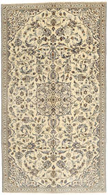 Keshan Patina Rug 145X263 Authentic Oriental Handknotted Beige/Light Brown (Wool, Persia/Iran)