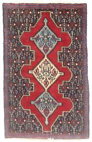 Senneh Tæppe 66X101 Ægte Orientalsk Håndknyttet Mørkeblå/Lysegrå (Uld, Persien/Iran)