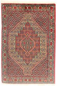 Senneh Koberec 72X109 Orientální Ručně Tkaný Světle Hnědá/Tmavě Červená (Vlna, Persie/Írán)