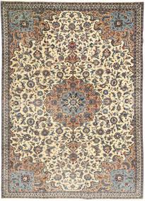 Kashmar Patina Matto 220X315 Itämainen Käsinsolmittu Tummanharmaa/Vaaleanruskea (Villa, Persia/Iran)