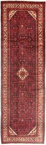Hamadan Teppich 112X375 Echter Orientalischer Handgeknüpfter Läufer Dunkelrot/Braun (Wolle, Persien/Iran)