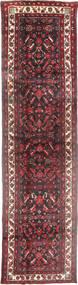 Hamadan Teppich  105X423 Echter Orientalischer Handgeknüpfter Läufer Dunkelrot/Dunkelgrau (Wolle, Persien/Iran)