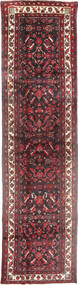 Hamadan Rug 105X423 Authentic  Oriental Handknotted Hallway Runner  Dark Red/Dark Grey (Wool, Persia/Iran)