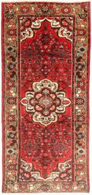 Nahavand carpet AXVZZZZQ657