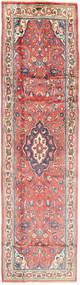 Sarough tapijt AXVZZZZQ673
