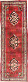 Hamadan Rug 112X368 Authentic  Oriental Handknotted Hallway Runner  Dark Red/Rust Red (Wool, Persia/Iran)